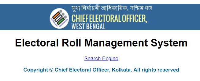 WBERMS - West Bengal Voter ID Card, Search Electoral Roll